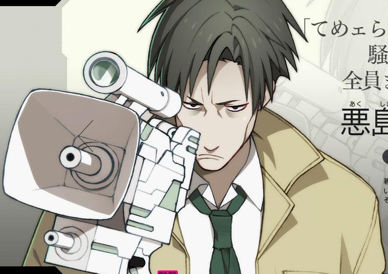 http://www.animecharactersdatabase.com/uploads/chars/5688-408129827.jpg