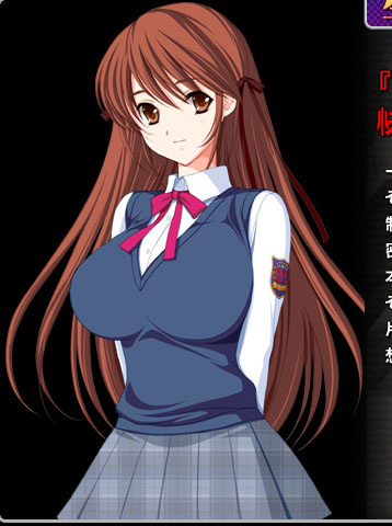 http://www.animecharactersdatabase.com/uploads/chars/5688-757481828.jpg