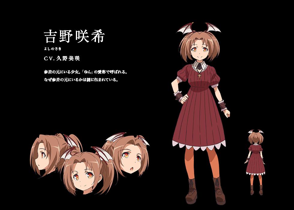 http://www.animecharactersdatabase.com/uploads/chars/5688-945392052.png