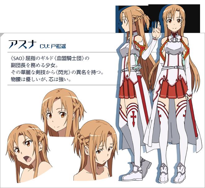 http://www.animecharactersdatabase.com/uploads/chars/6186-1152874086.png