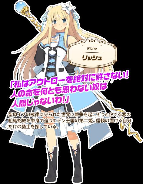 http://www.animecharactersdatabase.com/uploads/chars/6186-1462347003.png