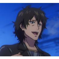 Image of Kirishima