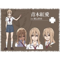 Image of Clair Aoki