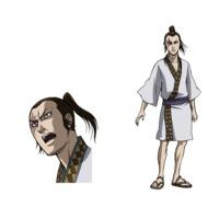 Image of Kyo Gai