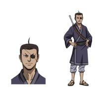 Image of Suu Gen