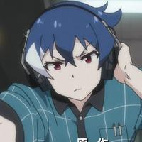 Image of Tamotsu Denkigai