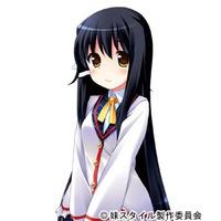 Image of Maika