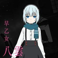Image of Yakumo Saotome