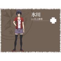Image of Hikawa