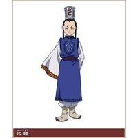 Image of Kyou Sei