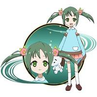 Image of Tsunehisa Amago