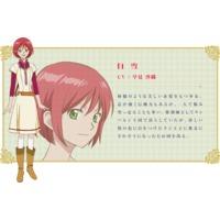 Image of Shirayuki