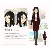 Image of Emi Igawa