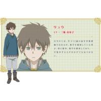 Image of Ryuu