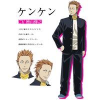 Profile Picture for Kenken