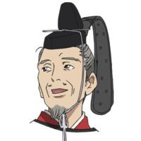 Image of Tenjin
