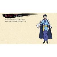Image of Hiruko