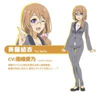 Image of Yui Saitou