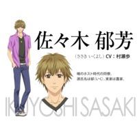 Image of Ikuyoshi Sasaki