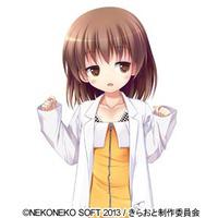 Image of Nene Ayukawa