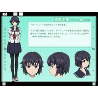 Image of Hikari Sanehara