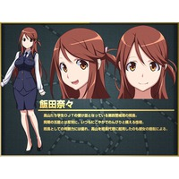Image of Nana Iida