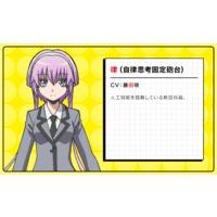 Image of Ritsu