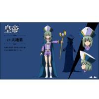 Profile Picture for Emperor