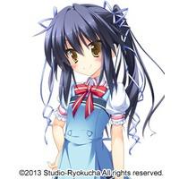 Image of Yui Izushi