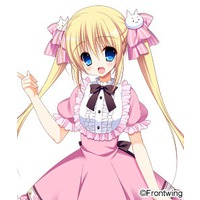 Image of Ichigo Amai