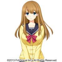 Image of Yuuri Sirosaki