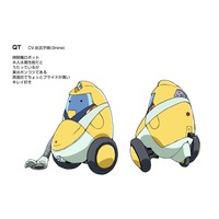 Image of QT