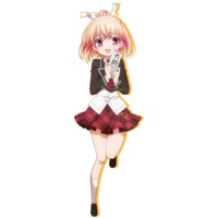 Image of An Hanakoizumi