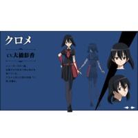 Image of Kurome