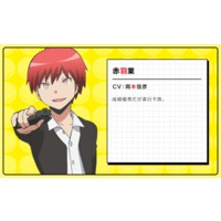 Profile Picture for Karma Akabane