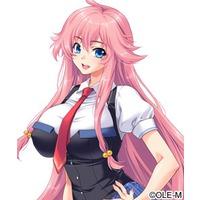 Image of Natsu Aota
