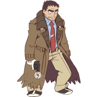 Image of Detective