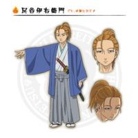 Image of Iemon Tamiya