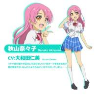Image of Nanako Akiyama