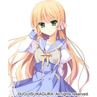 Image of Kisaki Tsukiyashiro