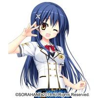 Image of Shizuku Izumi