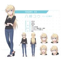 Image of Kou Yagami