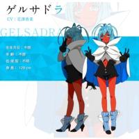 Image of Gelsadra