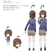 Image of Natsuki Andou