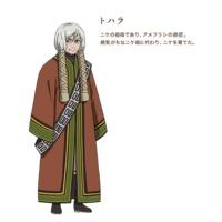 Image of Tohara