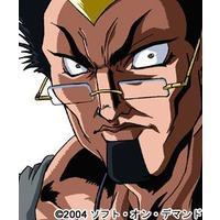 Image of Mori