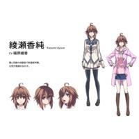 Image of Kasumi Ayase