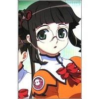 Image of Yayoi Fujisawa
