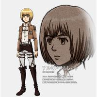 Image of Armin Arlelt