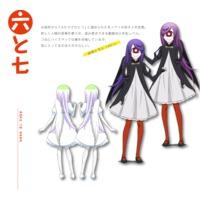 Image of Roku To Nana
